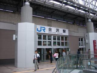 UNI_6198.JPG